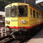 Vidéo: Petit Train Jaune